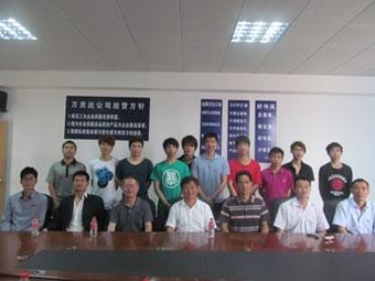 学生赴广东万灵达智能机器有限公司参观交流