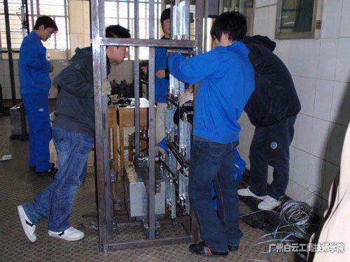 制冷操作证(上岗证),制冷设备维修工