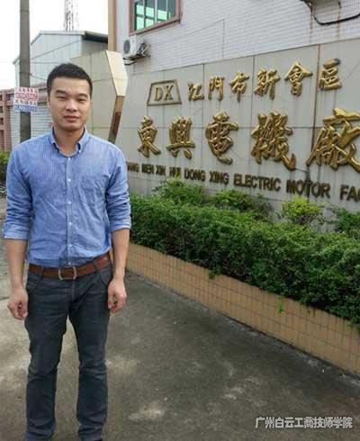 东兴电机厂总经理  梁国健